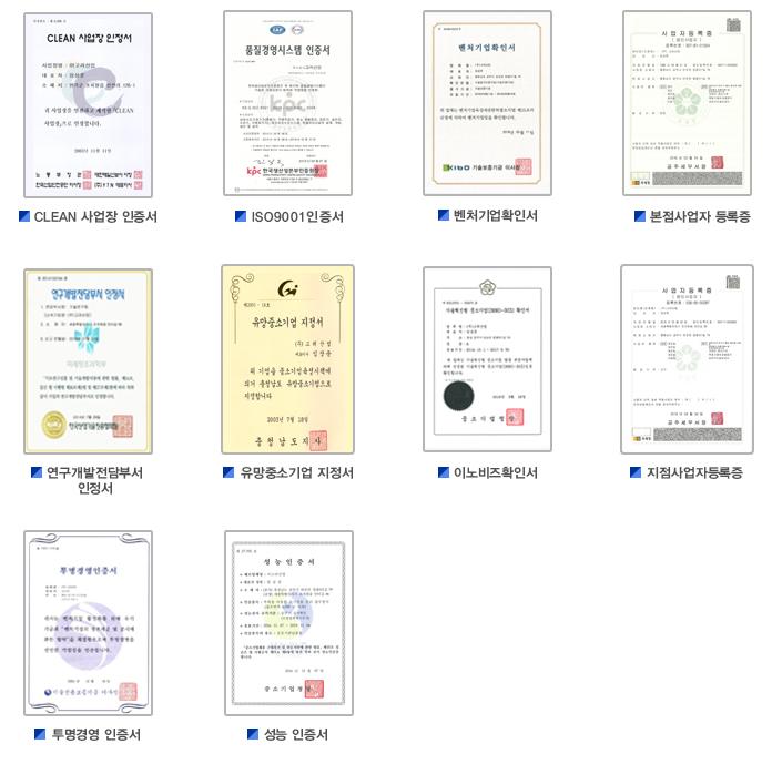특허인증_01.jpg